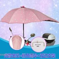 电动车遮阳伞防晒踏板车电瓶车遮雨棚电动车雨棚女电动摩托车雨伞