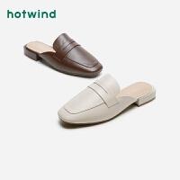 【5.23-5.25 1件3.5折】热风女士时尚休闲鞋H33W9310