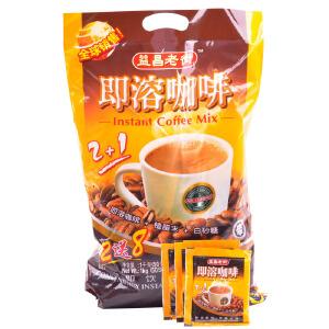 马来西亚进口 益昌老街 AIK CHEONG即溶咖啡2+1 1000g