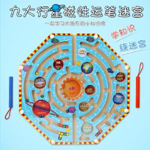 迷宫 儿童玩具娱乐儿童磁性运笔迷宫玩具益智磁力走珠球2-6岁宝宝益智游戏