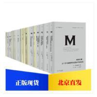 正版理想国译丛套装23册资本之都21世纪德里的美好与野蛮+八月炮火+明治天皇+教宗与墨索里尼+日本之镜+娜塔莎之舞事实