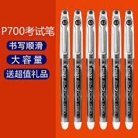 日本百乐笔pilot中性笔BL-P70 P700针管考试水笔黑蓝红0.7mm