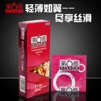 第六感避孕套 超薄平滑 24只装 安全套 成人用品