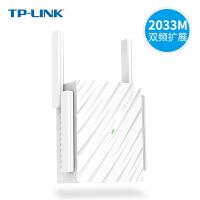 TP-LINK TL-WDA7332RE 双频无线扩展器wifi信号放大器中继器加强智能5g路由器4天线AC2100M