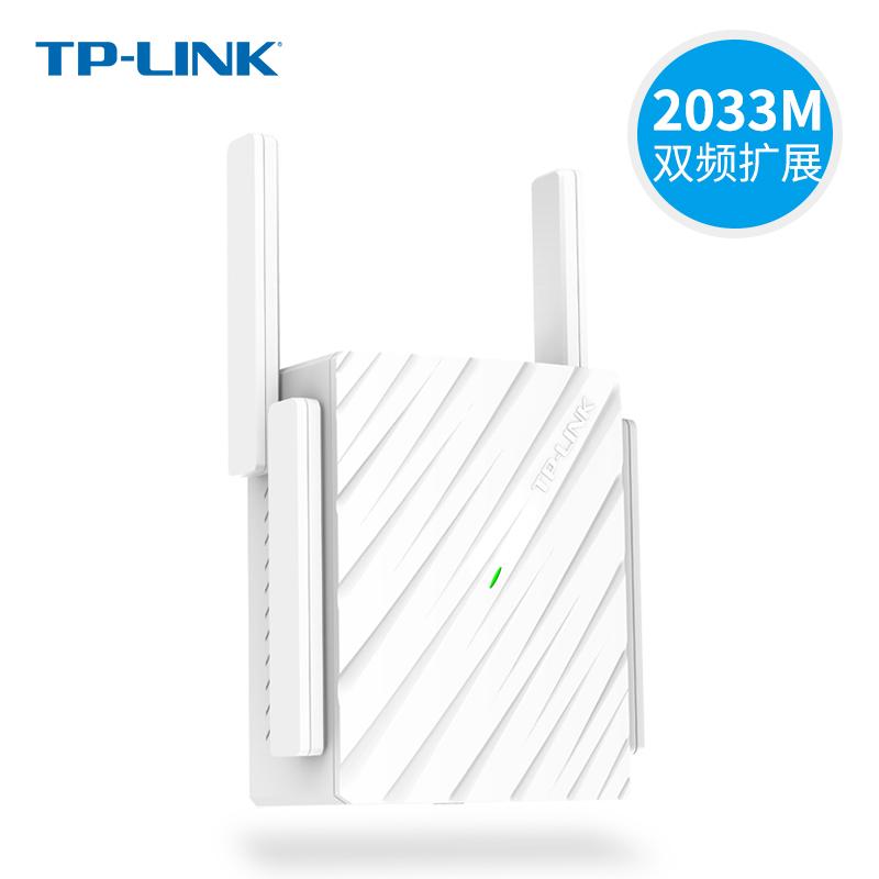 TP-LINK TL-WDA7332RE 双频无线扩展器wifi信号放大器中继器加强智能5g路由器4天线AC2100M 双频同扩展负载均衡智能切换四天线设置简单