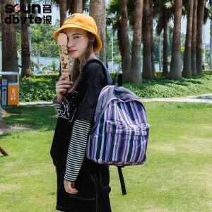 【支持礼品卡支付】soundbyte音浪限时折扣韩版校园风学生书包紫色条纹双肩包