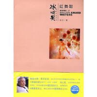 【新书店正品包邮】红舞鞋 张洁,夕梨雅 绘 上海人民美术出版社 9787532256679