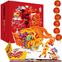 正版全新 新年礼盒 礼盒3D珍藏版: