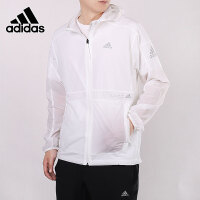 Adidas阿迪达斯男装秋夏季新款运动服夹克休闲外套FT2779