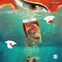 Beaba(碧芭宝贝) 2包装 大鱼海棠系列纸尿裤S码共116片
