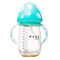 硅胶奶嘴 耐摔PPSU奶瓶宽口径婴儿塑料宝宝