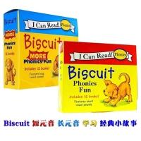 进口英文原版 Biscuit More Phonics Fun 小饼干狗系列2盒装长短元音自然拼读24册 汪培�E书单