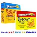 【顺丰速运】进口英文原版 Biscuit More Phonics Fun 小饼干狗系列2盒装长短元音自然拼读24册