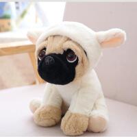 沙皮狗公仔毛绒玩具娃娃玩偶六一儿童节宝宝生日礼物 变身绵羊款 20cm