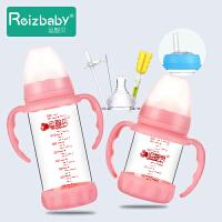 果汁喂药标口奶瓶带手柄 婴儿耐摔宽口径玻璃PP奶瓶