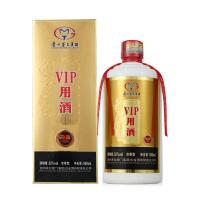 52度白金酒(vip用酒)500ml浓香型白酒 贵州茅台酒厂集团白金酒有限责任公司出品