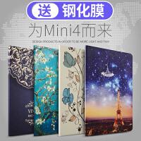 苹果iPad Mini4保护套ipda mini2/1/3迷你4皮套A1538平板电脑壳A1489硅胶7.9英寸全包防