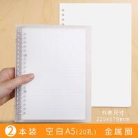 方格夹纸简约大文具记事手账活页笔记本子线圈A4可拆卸网格本格子本