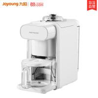 九阳(Joyoung)豆浆机 家用电器免滤全自动免洗榨汁机多功能五谷米糊咖啡机DJ06R-Kmini 白色