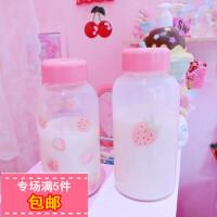 日系卡通可爱透明草莓玻璃水杯学生便携软妹少女水瓶随手杯玻璃杯