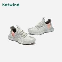 【2.19-2.24 2件3折】热风男士系带休闲鞋H12M91