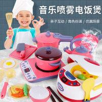 儿童厨房玩具音乐电饭煲可喷雾男孩女孩过家家厨房厨具仿真电磁炉