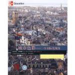 城市色彩――一个国际化视角 斯文诺芙 ,屠苏南,黄勇忠 水利水电出版社 9787508448008