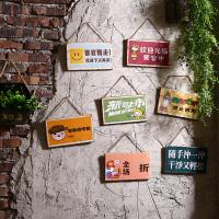复古木质挂牌服装店铺墙面装饰品个性挂件咖啡店门牌墙饰壁挂