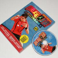 跟我学打乒乓球视频教学基础训练入门自学教程教材书DVD光盘碟片