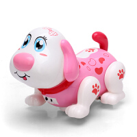 仿真狗儿童会唱歌跳舞走路电动玩具笨笨狗小狗狗电子智能机器 送5号普通电池*3+螺丝刀*1