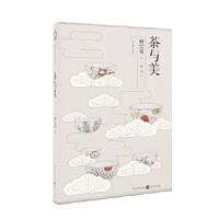 【正版全新直发】茶与美 柳宗悦 9787229123604 重庆出版社