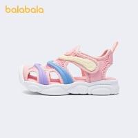 【5.8品类日 2件6折:113.9】巴拉巴拉官方童鞋男童凉鞋幼中童女童鞋舒适安全2021新款夏季鞋子
