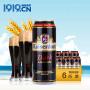 【1919酒类直供】 德国 凯撒黑啤酒听装500ml (6瓶装)
