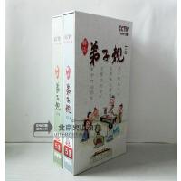 原装正版 CCTV 解读弟子规全集 (10DVD)正版 国学学习视频 光盘