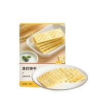 【网易严选 好货直降】苏打饼干 360克(20袋入)