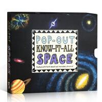 英文原版 Pop-Out Know-it-All: Space 太空 百科科普 立体书 绘本图画故事书3-6岁儿童趣味