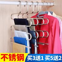 衣柜里的挂衣架多用S型裤架多层家用多功能省空间晾裤子收纳 1个装 买三送一 买五送二 1