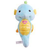 小海马毛绒玩具婴儿声光宝宝安抚玩偶胎教音乐机安睡眠仪宝宝婴儿安抚小海马玩具
