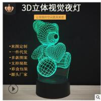 跨境*创意3D小夜灯触摸遥控LED台灯促销礼品灯USB定制礼品小灯