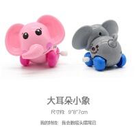 婴幼儿童宝宝男女孩青蛙小动物玩具上链发条玩具0-1-2-3一岁 粉红色 上链大象单个售