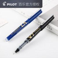 日本PILOT百乐新V7中性笔 直液式走珠笔学生用考试专用红黑笔签字笔BXC-V7