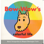Bow-Wow's Colorful Life [Board Book]《和汪汪一起学色彩》(卡板书) ISBN 9780152065645
