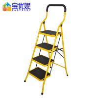 宝优妮 家用梯子折叠梯人字梯多功能工程梯单侧梯小家庭加厚四步梯