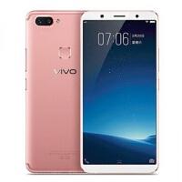 vivo X20 全面屏双摄拍照手机 4GB+64GB 移动联通电信全网通4G手机 双卡双待