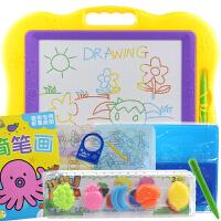 儿童画画板彩色涂鸦磁性写字板套装宝宝婴幼儿1-3岁玩具早教