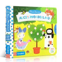 英文原版进口童书 First Stories系列 Alice in Wonderland 爱丽丝梦游仙境 机关操作活动