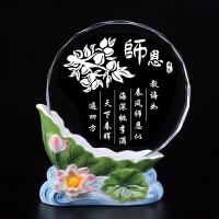 水晶摆件 同学会纪念品 毕业送老师商务礼品创意实用教师节