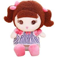 毛绒公仔娃娃送女生 七夕情人节礼物公主布娃娃儿童玩具可爱女孩毛绒公仔睡觉抱枕玩偶 坐高 35厘米