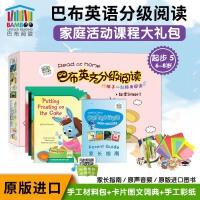 盒装原版进口巴布英语英文分级阅读家庭活动课程起步5(4图书+4材料包+图文字典卡片+彩纸)