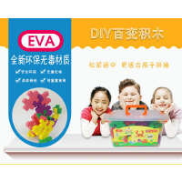 EVA泡沫积木大号软体海绵积木1-3-6周岁儿童益智启蒙玩具